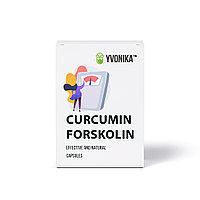 Curcumin Forskolin (Куркумин Форксолин) - капсулы для похудения
