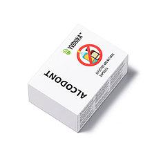 Alcodont (Алкодонт) - капсулы от алкоголизма