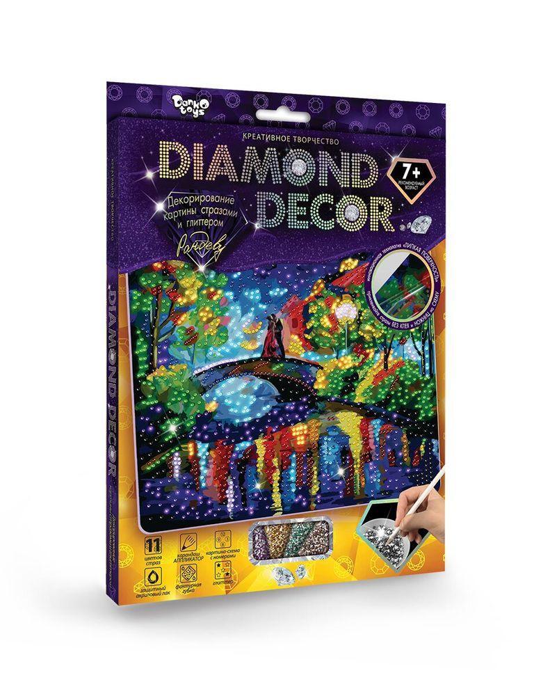 """Креативное творчество """"Diamond Deсor"""" №8128"""