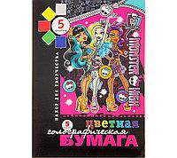 Цветная голографическая бумага 5 цветов Monster High