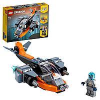 LEGO Creator Кибердрон