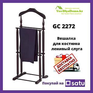 Напольная вешалка стойка для костюма, ленивый слуга (немой слуга) GC 2272, фото 2