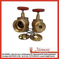 Клапан пожарный латунный КПЛМ 50-1 90 муфта-цапка (ВР/НР) + регулятор расхода