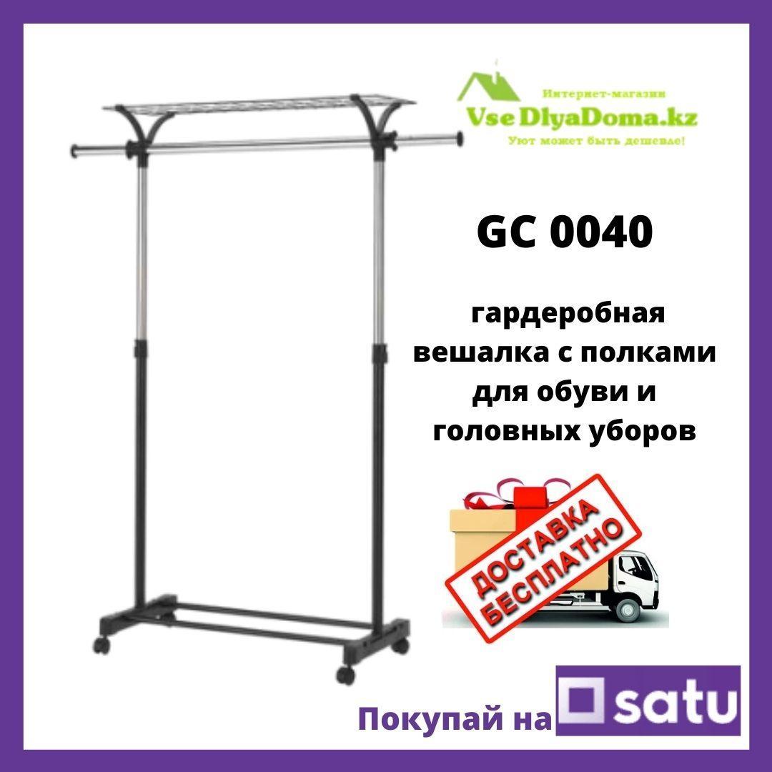 Раздвижная Гардеробная вешалка (рейлы) для одежды GC0040