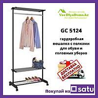 Гардеробная вешалка (рейлы) для одежды GC 5124