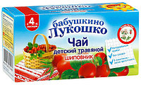 Лукошко чай Шиповник витаминный с 4 мес