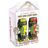 Подарочный набор The Chemical Barbers Hips & Hops Утро и Вечер 2х350 мл
