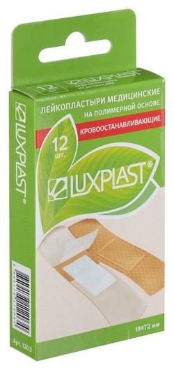 Люкспласт (Luxplast) №12 кров.полимер.телесные 19мм*72мм арт.1203
