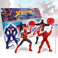 Детский набор фигурок Человек паук Spider man с подвижными ногами и руками с светоэффектом 4 фигурок 01 16 см