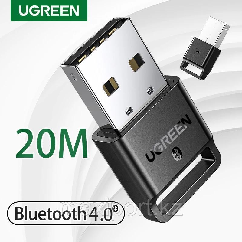 USB Адаптер Bluetooth фирменный 4.0 dongle (UGREEN)