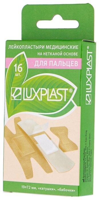 Люкспласт (Luxplast) №16 д/пальцев на неткан.осн. ассорти