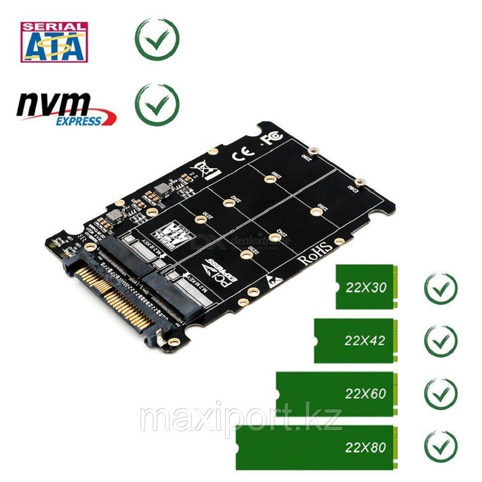 Адаптер M.2 SSD в U.2, адаптер 2 в 1 M.2 NVMe и SATA