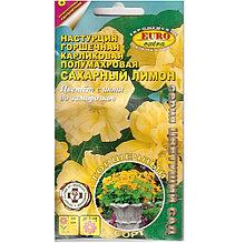 """Семена настурции карликовой Euro Extra """"Сахарный лимон"""""""