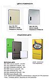 Комбинированные шкафы DB из полиэстера (свободностоящие) IP44, фото 4