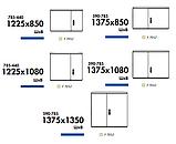 Комбинированные шкафы DB из полиэстера (свободностоящие) IP44, фото 5