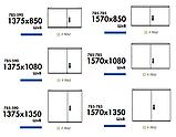 Комбинированные шкафы DB из полиэстера (свободностоящие) IP44, фото 7