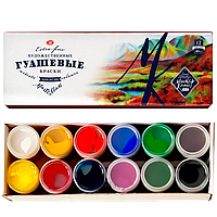 Художественные ГУАШЕВЫЕ краски MASTER CLASS 12 цв 40 мл НЕВСКАЯ ПАЛИТРА