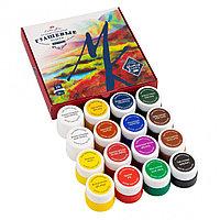 Художественные ГУАШЕВЫЕ краски 16 цв 20 мл МАСТЕР КЛАСС НЕВСКАЯ ПАЛИТРА