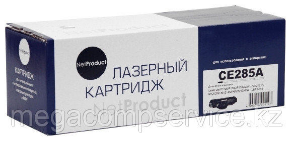 Картридж CE285A/725 NetProduct