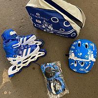 Роликовые коньки раздвижные синий (шлем и защита в комплекте)