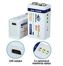 Аккумулятор Крона Melasta 8,4V 600 mA с зарядкой от USB