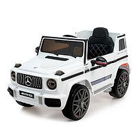 Электромобиль MERCEDES-BENZ G63 AMG, цвет белый, EVA колеса, кожаное сиденье