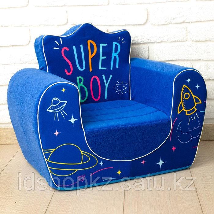 Мягкая игрушка-кресло Super Boy, цвет синий - фото 1