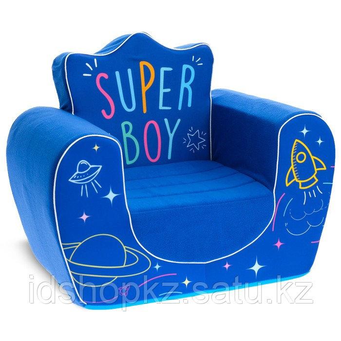 Мягкая игрушка-кресло Super Boy, цвет синий - фото 2