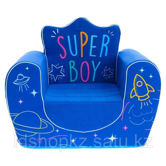 Мягкая игрушка-кресло Super Boy, цвет синий - фото 3