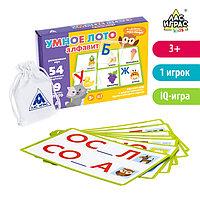Настольная игра на память «Умное лото. Алфавит», мемори