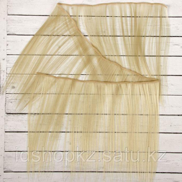 Волосы - тресс для кукол «Прямые» длина волос: 25 см, ширина: 100 см, цвет № 88 - фото 2