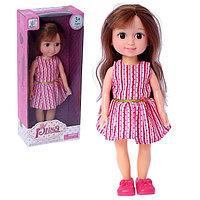 Кукла классическая «Маша», в платье, МИКС