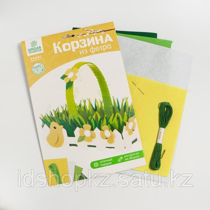 Набор для создания пасхальной корзинки из фетра «Лужайка» - фото 3
