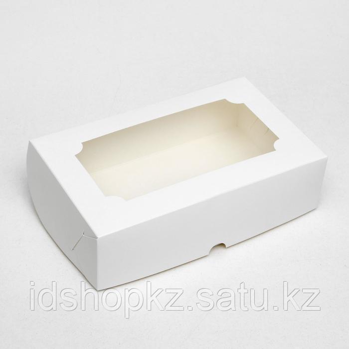 Коробка складная под зефир,белый, 25 х 15 х 7 см - фото 1