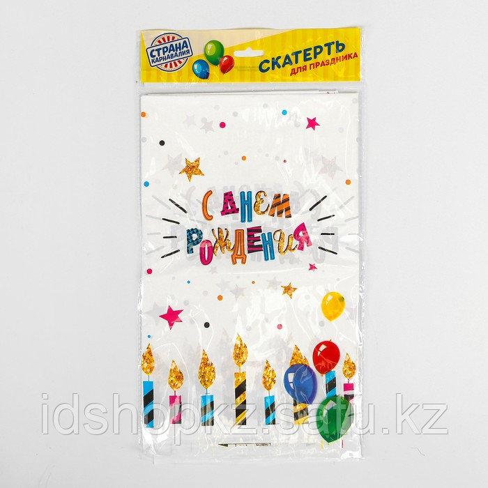 Скатерть «С днём рождения», свечи, 182×137 см - фото 1