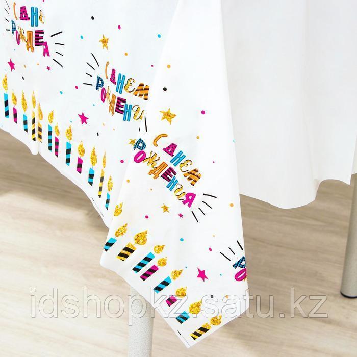 Скатерть «С днём рождения», свечи, 182×137 см - фото 3