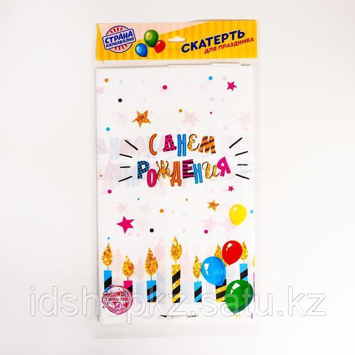 Скатерть «С днём рождения», свечи, 182×137 см - фото 4