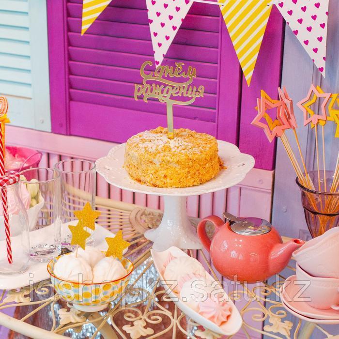 Топпер в торт «С днём рождения», акрил золотой - фото 3