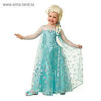 Карнавальный костюм «Эльза», текстиль, размер 32, рост 122 см