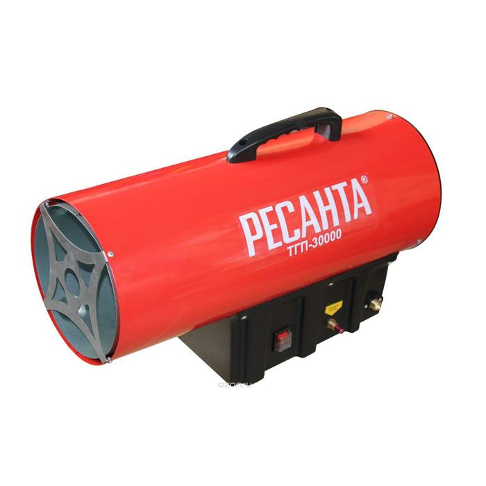 """Тепловая пушка """"Ресанта"""" ТГП-30000, газовая, 220 В, 33 кВт, 1000 м3/час, сжиженный газ"""