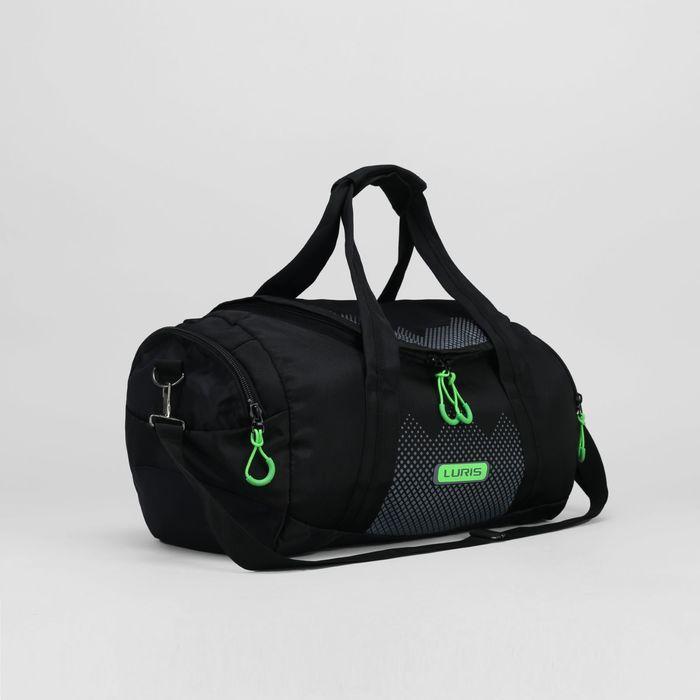 Сумка спортивная, 1 отдел на молнии, 2 наружных кармана, длинный ремень, цвет чёрный/зелёный