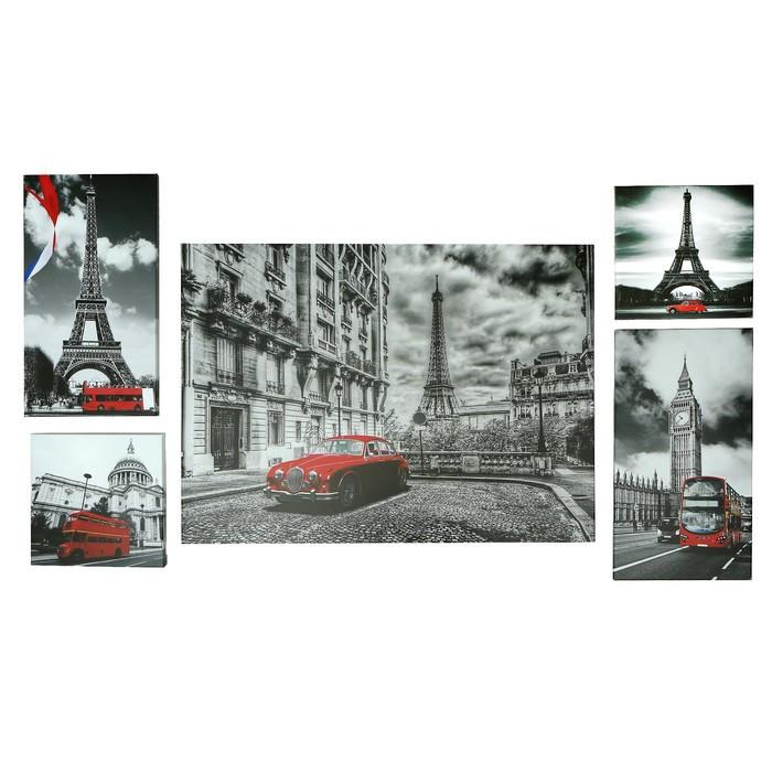 "Модульная картина ""Черно-белый Париж"" 108х66 см (23х23 - 2шт, 23х42 - 2шт, 71х52 - 1шт)"