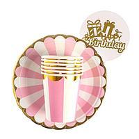Набор бумажной посуды «Полосы», цвет розовый