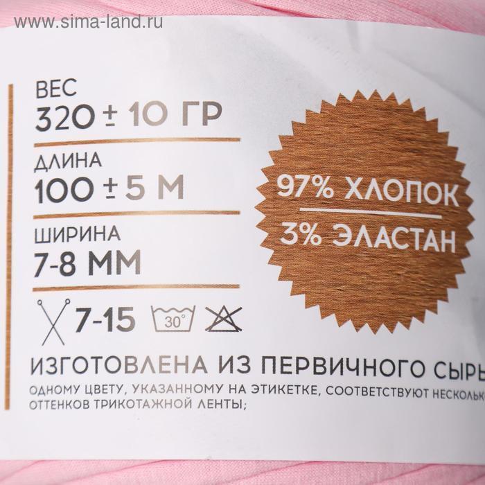 "Трикотажная лента ""Лентино"" лицевая 100м/320±15гр, 7-8 мм (св. розовый) - фото 4"