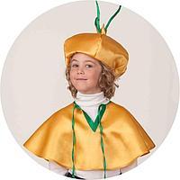 Карнавальный костюм «Лук», накидка, головной убор, р. 30, рост 116 см