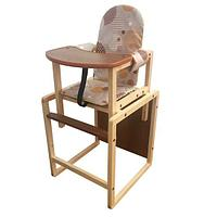 СЕНС-М Стул-стол для кормления БУТУЗ плюс Диско бежевый, фото 1