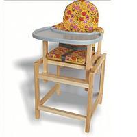 СЕНС-М Стул-стол для кормления СТД 07 пластиковая столешница Желтый, фото 1