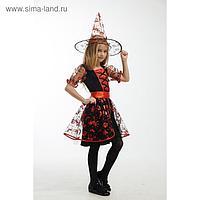 Карнавальный костюм «Ведьма в красном», платье, головной убор, пояс, р. 34, рост 134 см