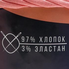 Трикотажная лента 'Лентино' лицевая 100м/320±15гр, 7-8 мм (пудровый) - фото 8
