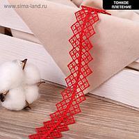Кружево гипюровое, двухслойное, 24 мм × 6,5 ± 0,5 м, цвет красный